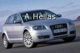 Κοτσαδόροι Audi Audi A3 Audi A3 11/04-6/08 Sportback (Hatcback)